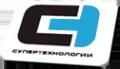 Логотип компании СУПЕРТЕХНОЛОГИИ