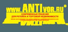 Логотип компании Антивор