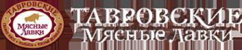 Логотип компании Тавровские мясные лавки