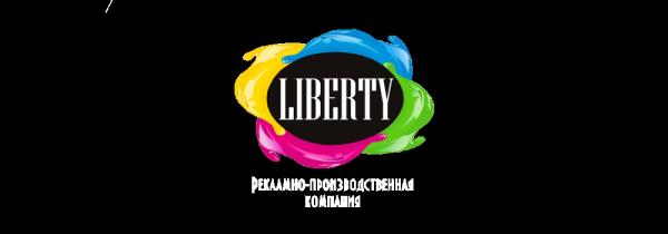 Логотип компании Liberty