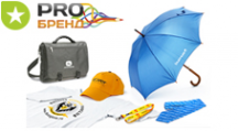 Логотип компании ПроБренд