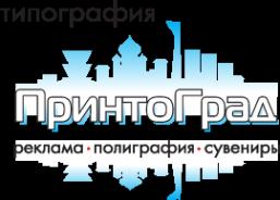 Логотип компании Принтоград