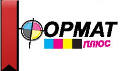 Логотип компании Формат Плюс