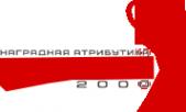 Логотип компании Зодиак-2000