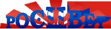 Логотип компании РостЦвет