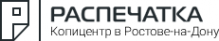 Логотип компании Распечатка