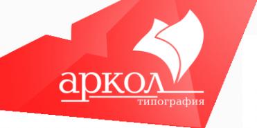 Логотип компании Аркол