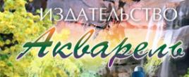 Логотип компании Главный врач Юга России