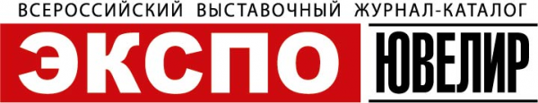 Логотип компании Экспо-Ювелир