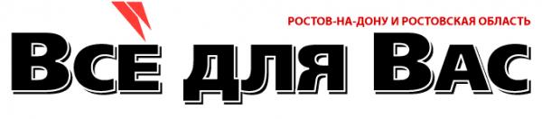 Логотип компании Все для Вас