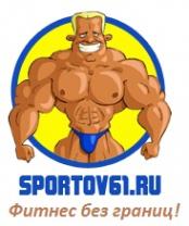 Логотип компании SporTov61