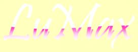 Логотип компании ЛюМакс