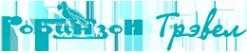 Логотип компании Робинзон-Трэвел