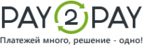 Логотип компании O3 Ozone