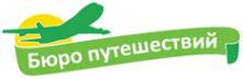 Логотип компании Бюро путешествий