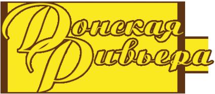 Логотип компании Донская Ривьера