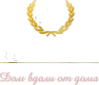 Логотип компании Амакс