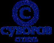 Логотип компании Суворов
