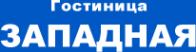 Логотип компании Западная