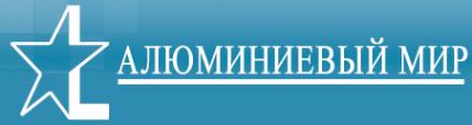 Логотип компании Алюминиевый мир