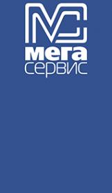 Логотип компании Мега Сервис