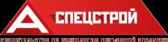 Логотип компании А-Спецстрой