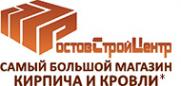Логотип компании РостовСтройЦентр