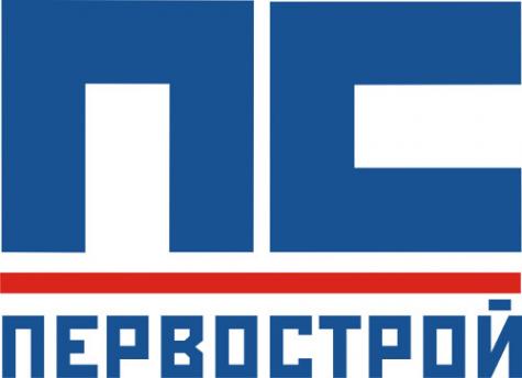 Логотип компании ПервоСтрой Групп