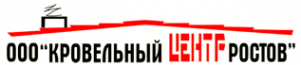 Логотип компании Кровельный центр-Ростов