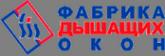 Логотип компании Фабрика дышащих окон