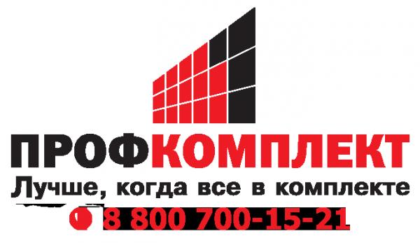 Логотип компании Профкомплект