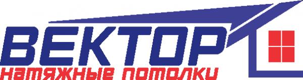 Логотип компании Вектор