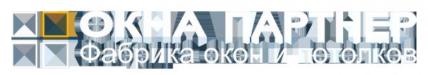 Логотип компании ОКНА-ПАРТНЕР