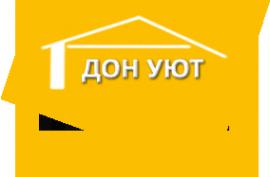 Логотип компании Дон Уют