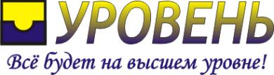 Логотип компании Уровень