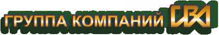 Логотип компании С.В.А