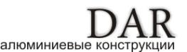 Логотип компании Алюдар