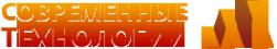 Логотип компании Современные технологии