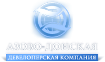 Логотип компании Азово-Донская Девелоперская компания