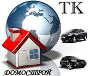 Логотип компании Домострой ТК