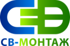 Логотип компании СВ-Монтаж