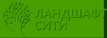 Логотип компании Ландшафт сити