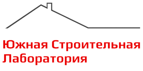 Логотип компании Южная Строительная Лаборатория