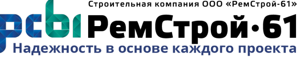 Логотип компании РемСтрой-61