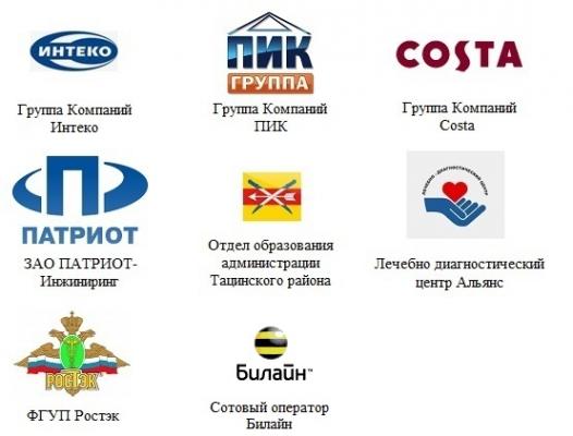 Логотип компании Форст