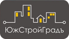 Логотип компании ЮжСтройГрадъ