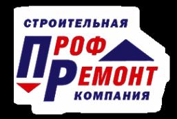 Логотип компании Профремонт