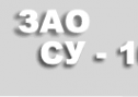 Логотип компании СУ-102