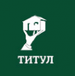Логотип компании Титул