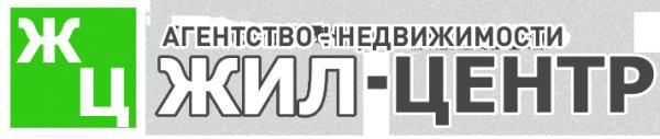 Логотип компании Жил-Центр